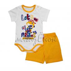 Комплект для новорожденных (2 предмета) 05-020-900-1