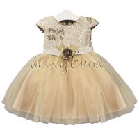 Платье  05-018-02